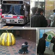 博多バスゲーム